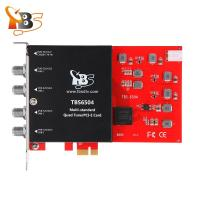 TBS6504 4路多模 PCI-e 电视卡 电脑 TV tvheadend streaming V...