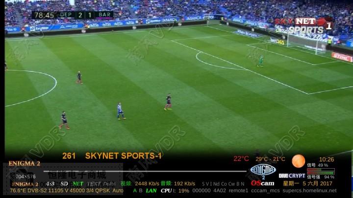 skynet sports 3